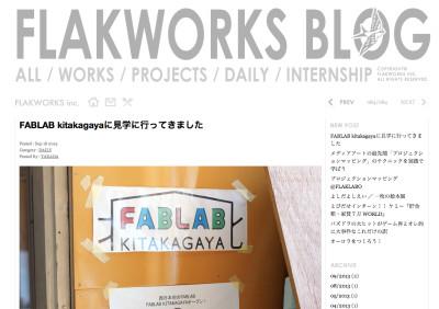 FABLAB_kitakagayaに見学に行ってきました___FLAKWORKS_BLOG