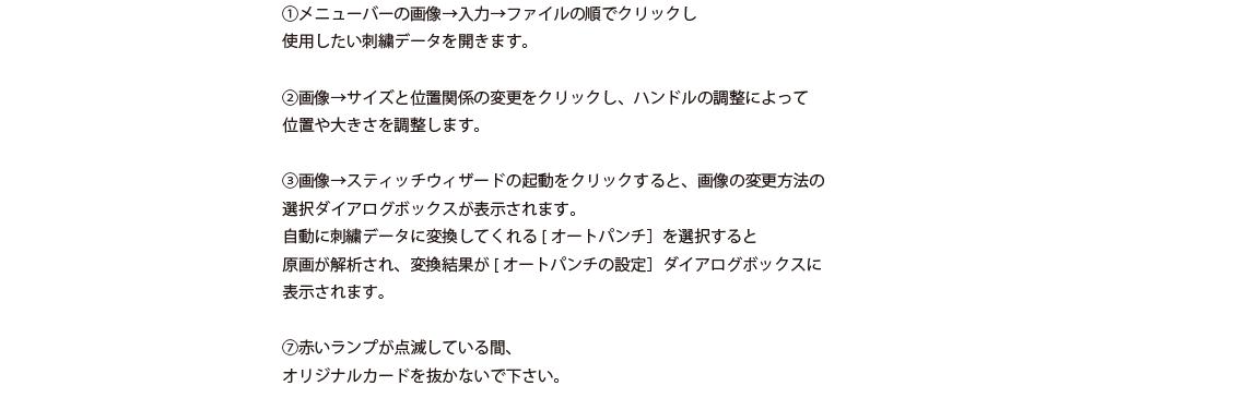 スクリーンショット 2014-04-18 0.06.29