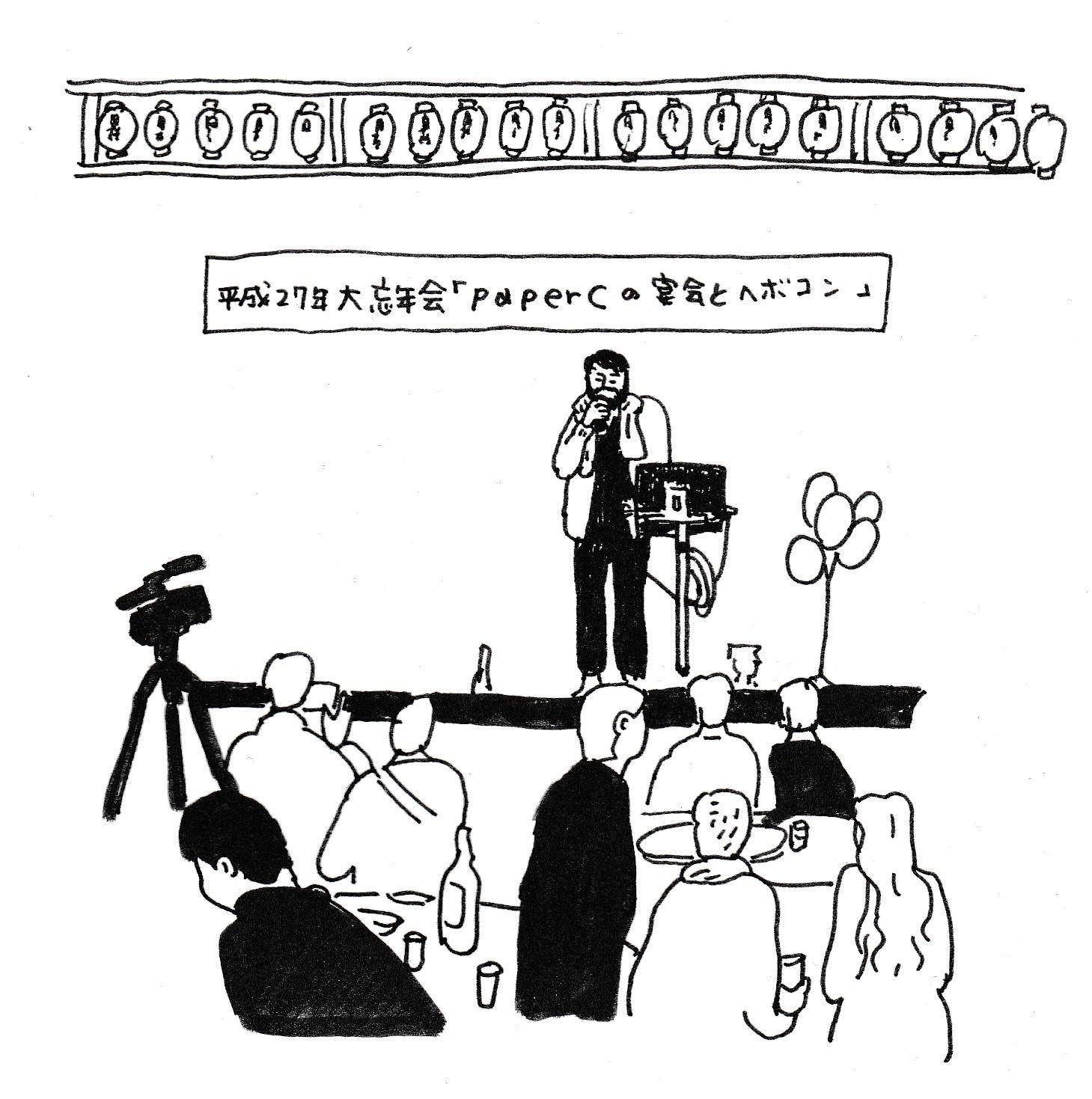夢の劇_20151217_0001