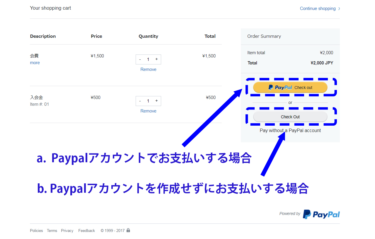 paypal_04