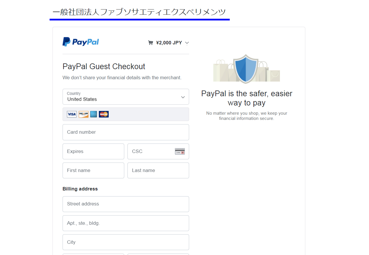 paypal_06