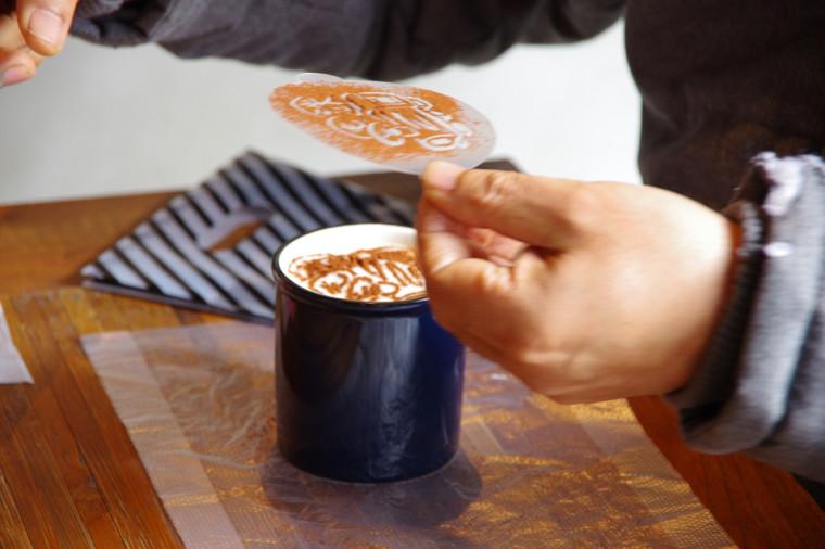 latte08