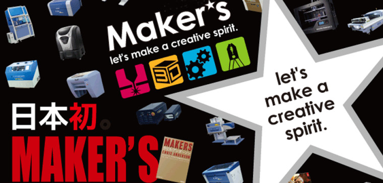 makers2