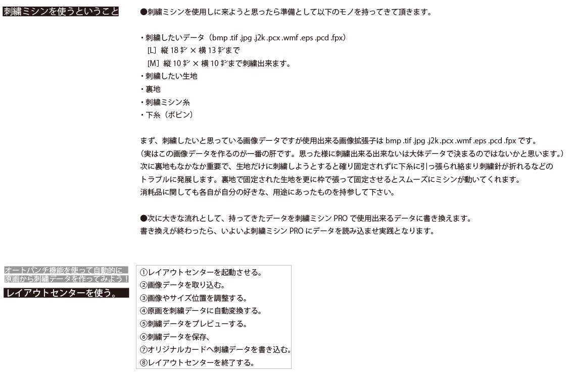スクリーンショット 2014-04-18 0.05.55