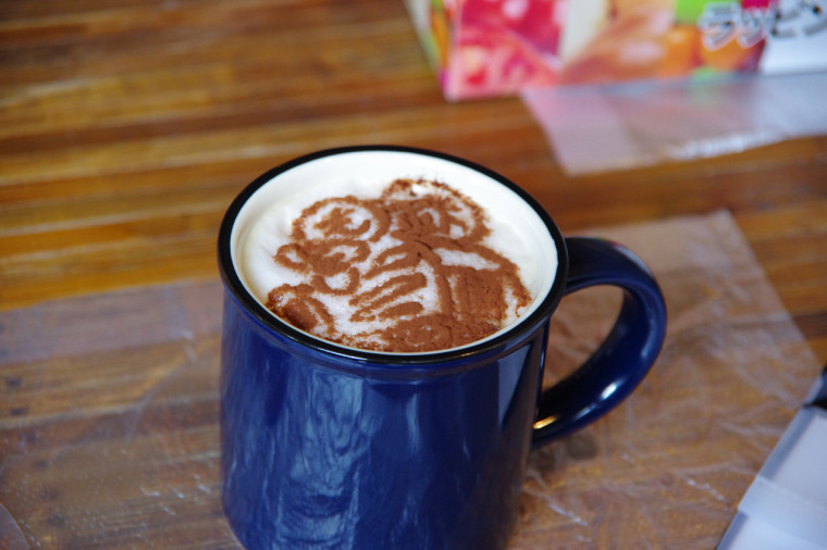 latte09